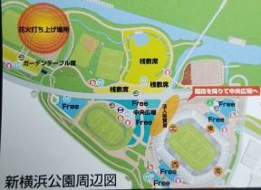 新横浜花火大会 ガルエージェンシー新横浜 浮気調査